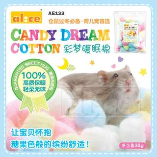 [Buy 3 Pay 2] Alice Candy Dream Cotton 30g/80g  (Jurong West)