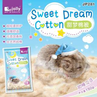 [Buy 3 Pay 2] Jolly Sweet Dream Cotton 150g  (Jurong West)