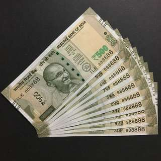 2017 INDIA 500 RUPEES P-NEW UNC *SOLID 8*