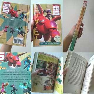 Big Hero 6 [Book/Storybook]