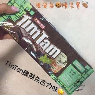 [🤤澳洲零食😋]Tim tam 朱古力餅乾 X 160g 所有口味