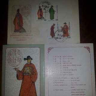 1990 May Taiwan FDC