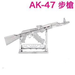 [包郵]🈹3D金屬鐵片模型Diy🈹 AK-47步槍