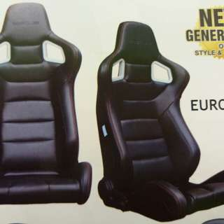Car Seat SSCUS Promotion