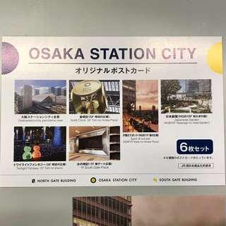 Osaka station city postcard 大阪車站城 明信片