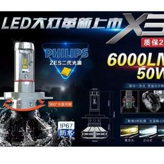 X3 H7 LED 1 side
