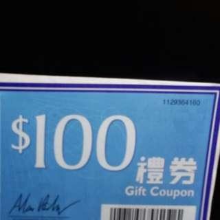 百佳partnshop禮券coupon