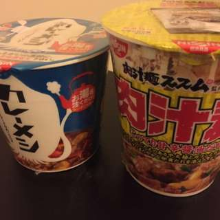 Limited edition cup noodles from Japan
