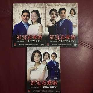 """Original Korean Drama DVD Set """"Ruby Ring"""""""