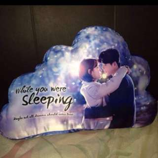 While you were sleeping cloud pillow