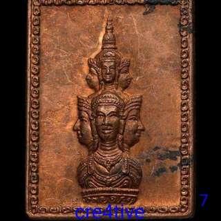 Thailand Amulet 2530
