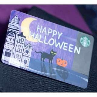 Free Mail Starbucks Singapore Happy Halloween Starbucks Card