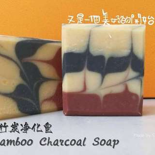 Charcoal & Red Clay Cold Process Handmade Soap