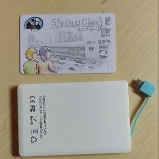 卡片型超薄移動電源 (有iphone 轉插)