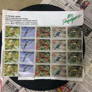 Singapore SATA 1992/1993 stamps