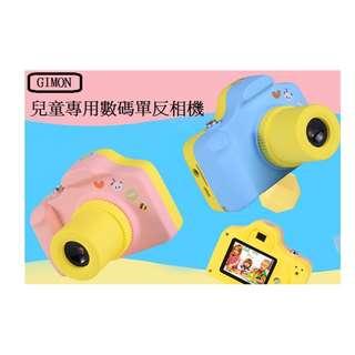 [熱賣] GimonKids兒童專用數碼單反相機, 一鍵即拍,操作簡易,一秒記錄童年記憶;培養小小攝影家, 小朋友操作亦安全; 2色可選!