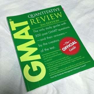 GMAT Quantitative Review #好物免費送