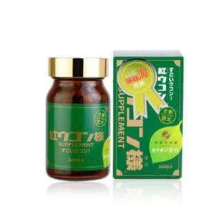 「🇯🇵日本代購」京都限定紅薑黃先生(添加兒茶素)(200顆/100顆/30顆)