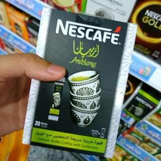Instant arabic cofee