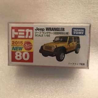 包順豐站自取,日版初回黃Jeep