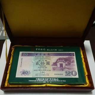 中國銀行 1995年 澳門紀念鈔 UNC