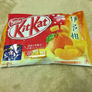 KitKat Orange (limited edition)