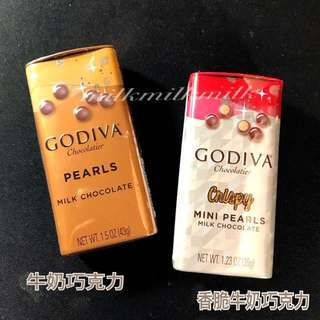 GODIVA 巧克力豆鐵盒裝/單件價/聖誕禮物