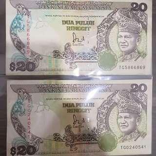 MALAYSIA RM20 6th Series