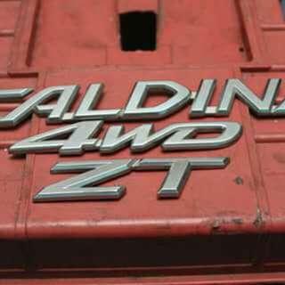 emblem bonet caldina