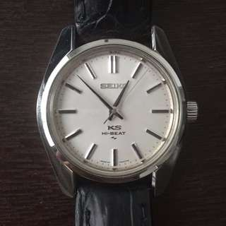 Collector Grade-King Seiko 45-7000