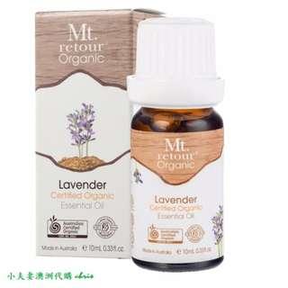 澳洲原裝進口 Mt.retour Lavender 有機薰衣草單方精油 10ml