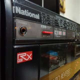 National RC530D