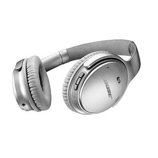Bose Quietcomfort 35 II QC 35 II Silver Brand New Cheapest in Carousell