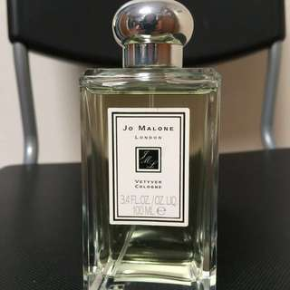 Jo Malone London - Vetvyer Cologne Spicy Fragrance 100ml