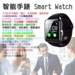 Smart Watch 智能手錶 通話功能 WHATSAPP 顯示信息 來電接聽/來電顯示/信息提醒/心率監測/計步,距離/睡眠監測 藍芽手錶 IPX67防水 for iPhone & Android