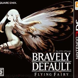 Looking for BRAVELY DEFAULT 3ds game