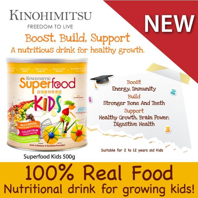 3 TIN KINOHIMITSU SUPERFOOD KIDS