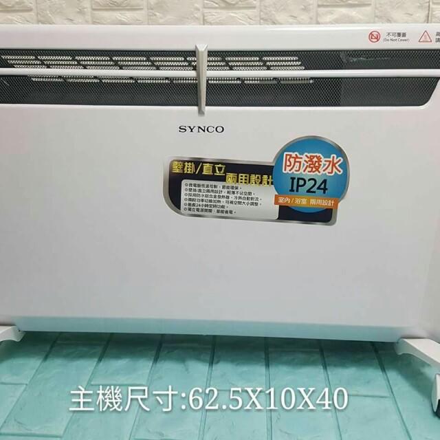 新格微電腦電暖器