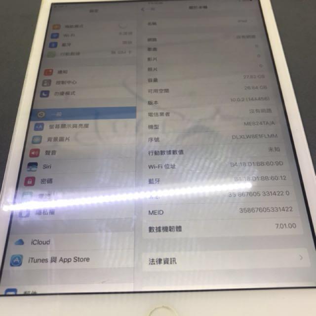 iPad mini 2 32G 4LTE