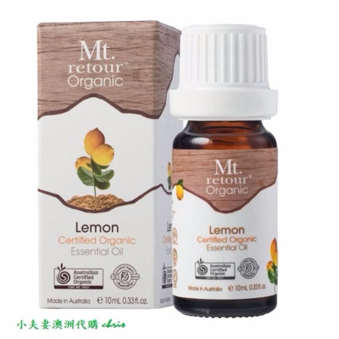 澳洲原裝進口 Mt.retour Lemon 有機檸檬單方精油