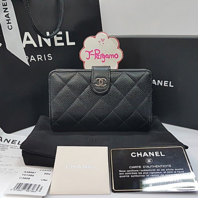 Authentic Chanel Quilted Caviar Zipped Pocket Wallet SHW  {{ Only For Sale }} ** No Trade ** {{ Fixed Price Non-Neg }} ** 定价 **