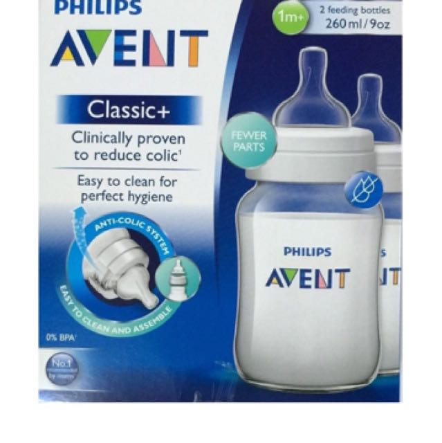 Avent feeding bottle 9oz