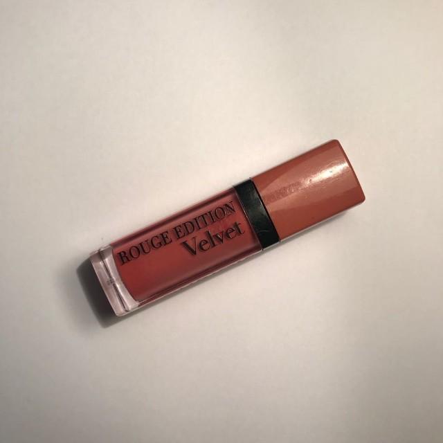 borjuis rouge velvet no 9 happy nude year!