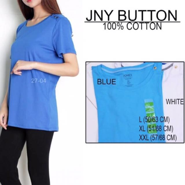 Branded JNY BUTTON TEE