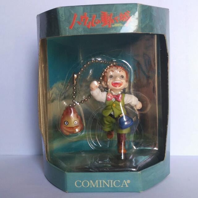 Cominica Howl's Moving Castle Keychain - Markyl (Studio Ghibli)