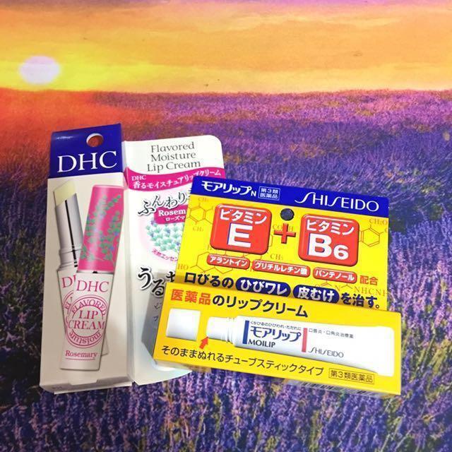DHC 資生堂 護唇膏