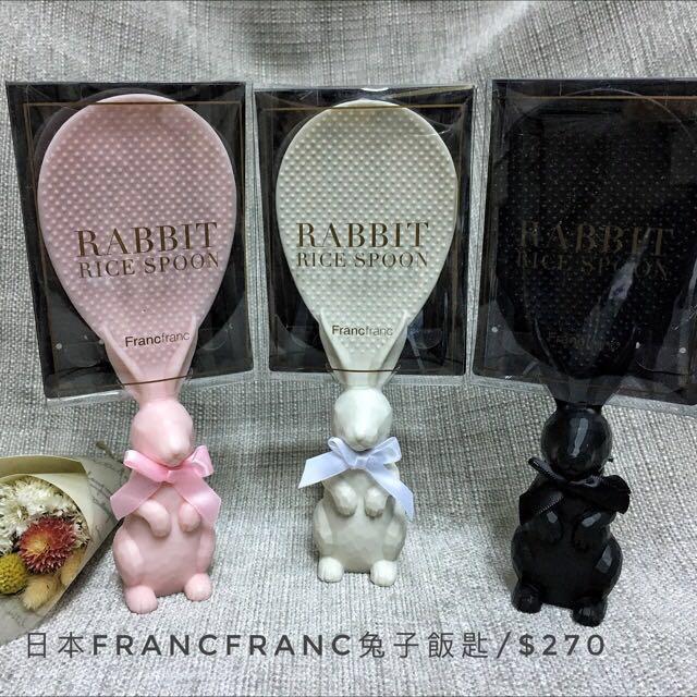 日本francfranc兔子創意飯匙rice spoon 聖誕節 交換禮物
