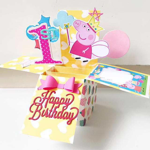 Happy Birthday 1st Peppa Pig Pop Up Card