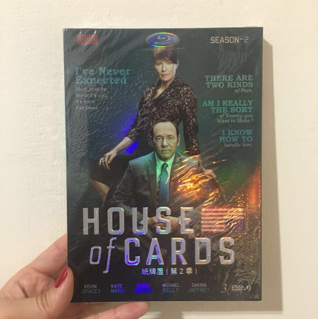 🤺House of Cards 紙牌屋第二季 藍光DVD 全新正版