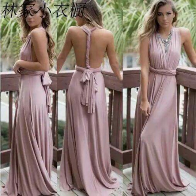 INFINITY Dusty Pink (Convertible Elegant Dress)